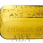 Medicines (185)